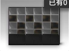 纯色棋盘式书柜.png