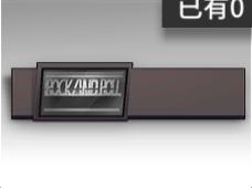 悬挂式滚动显示屏.png