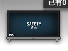 控制显示器.png
