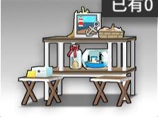 夏日收藏柜.png
