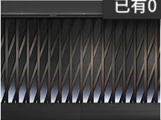 复式木制墙栏.png