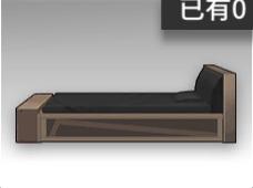 柚木大床.png