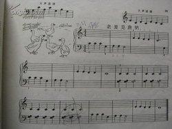 261no.9) 30.信天游 31.c大调音阶 32.仙女的竖琴 33.d大调音阶 34.图片