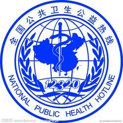 公共卫生服务是一种成本低,效果好的服务,但又是一种社会效益回报图片
