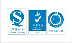 中国食品质量安全联盟图片