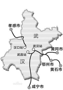 武黄城际铁路_360百科