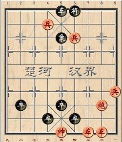 中国象棋残局七星聚会图片
