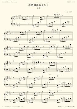 夜的钢琴曲一图片