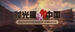 节目单-时光里的中国.jpg