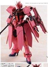 MBF-02SR强袭玫瑰