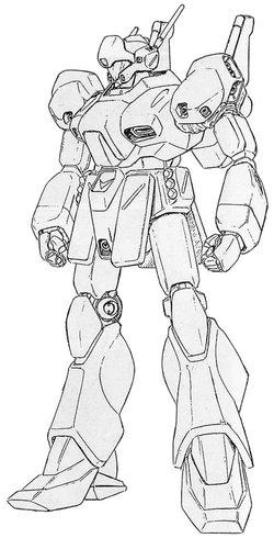 RGM-88X杰达