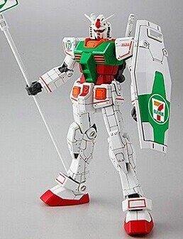 HGRX-78-2日本7-11限定