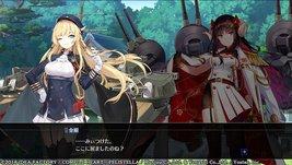 碧蓝航线crosswave游戏场景CG 17.jpg