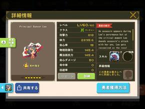 高级勇士01212.png
