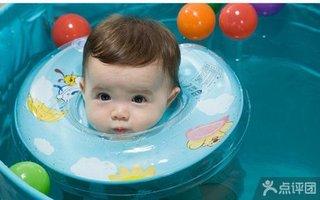 海豚啵啵婴童游泳馆 婴幼儿游泳洗澡套餐+