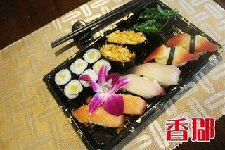 36元香郡寿司礼盒