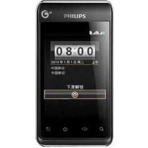 飞利浦 t939 双模手机 philips 飞利浦 x526高清图片