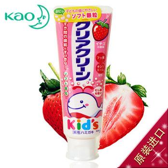 进口花王婴幼儿儿童牙膏70g药用食品级可吞咽防蛀防