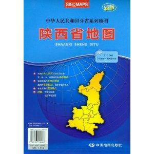 陕西省地图(折叠)