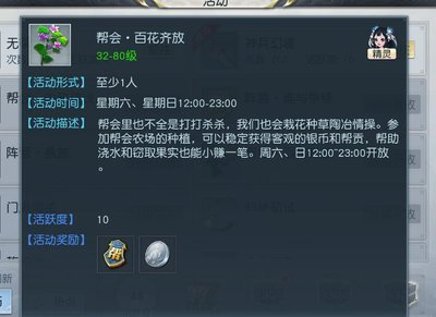 镇魔曲冲级8.jpg