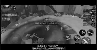 剑侠世界roll装备-4.png