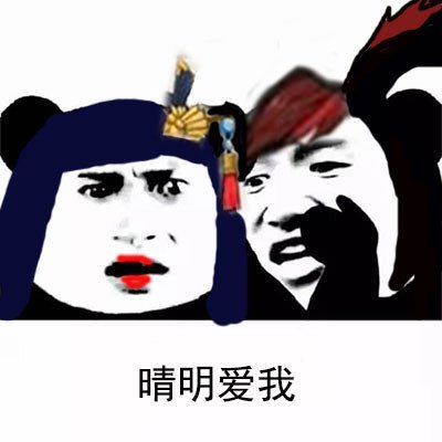 阴阳师悄悄话表情包2.jpg