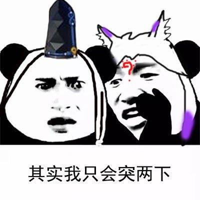 阴阳师悄悄话表情包6.jpg