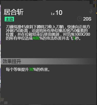 刀藤绮凛测评4.jpg
