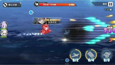 全弹发射-德意志级II的攻击效果.jpg