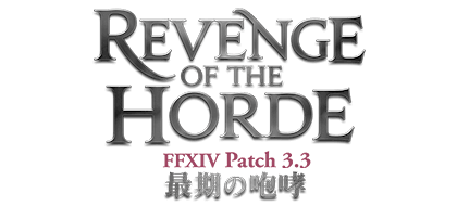 Patch logo ver3 3 ch.png