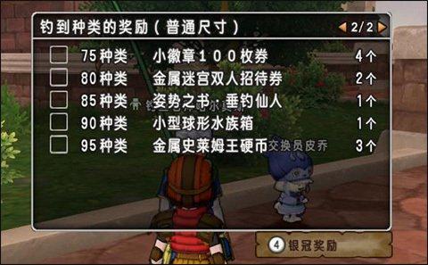 12月20日版本更新笔记 3.5版本中期更新内容公开!36.jpg