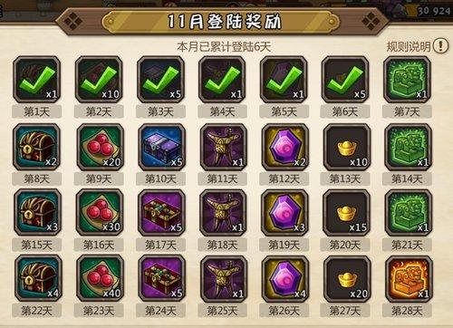 元宝出处用途3.jpg