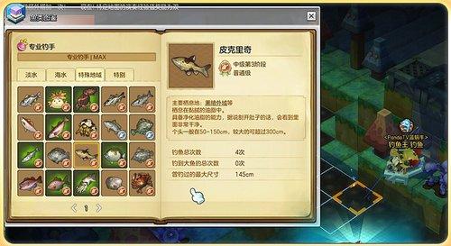 钓鱼风水学43.jpg