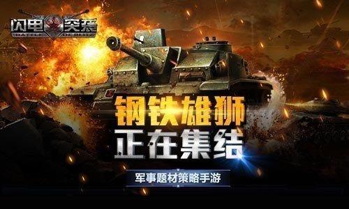坦克装备系统介绍6.jpg