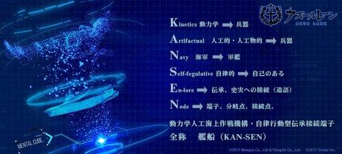 舰船(KAN-SEN).jpg