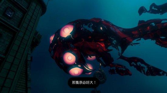 重力异想世界2第九集6.jpg