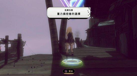 重力异想世界2第十集9.jpg