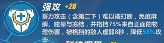 【角色攻略】战场疾风-入门-进阶-精通 20.jpg