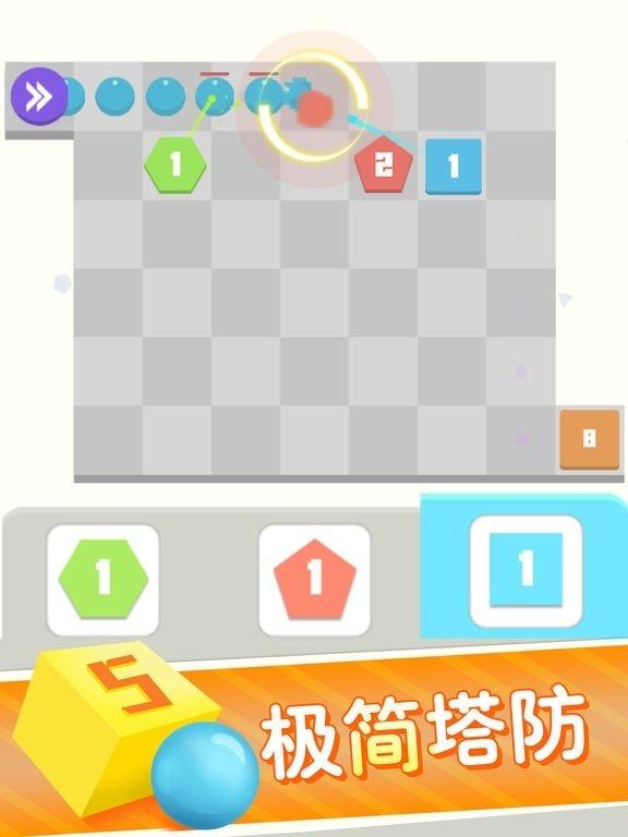 Fangyuanzhizhan002.jpg