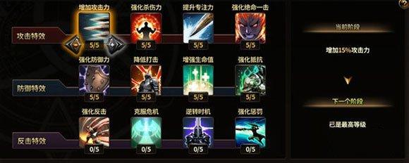埃尼卡连招技能04.jpg