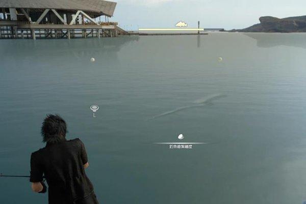最终幻想15怎么钓鱼3.jpg