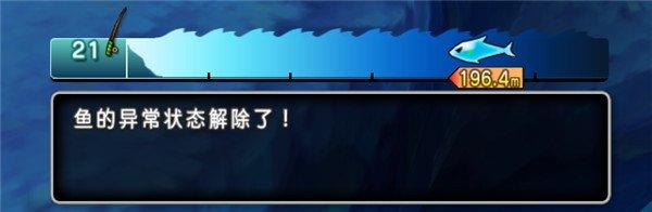 大型钓鱼图文攻略74.jpg