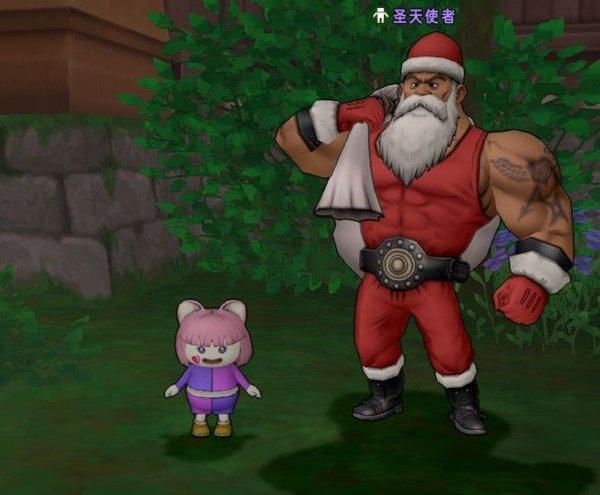 圣诞活动01.jpg