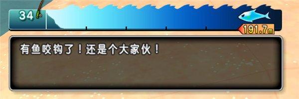 大型钓鱼图文攻略47.jpg