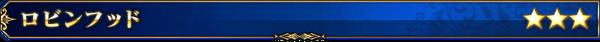 Servant title 04 6uazs.png