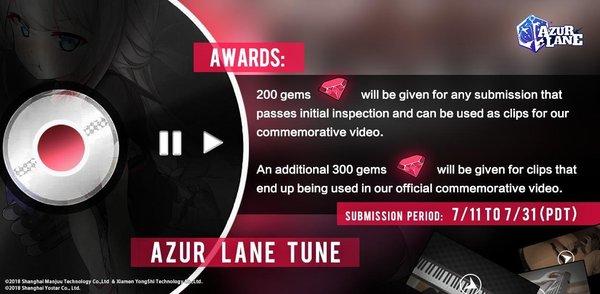 国际服一周年Azur Lane音乐演奏征集活动宣传图.jpg