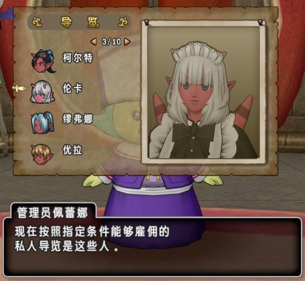 Zhuzhaicun15.jpg