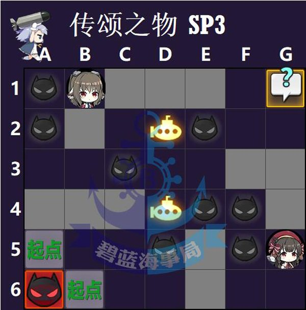 传颂之物SP3.jpg