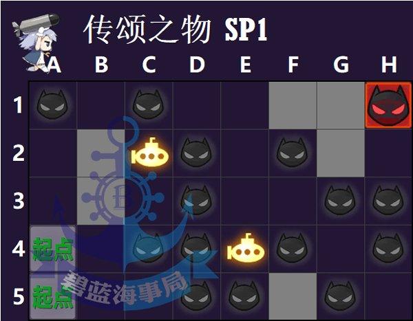 传颂之物SP1.jpg