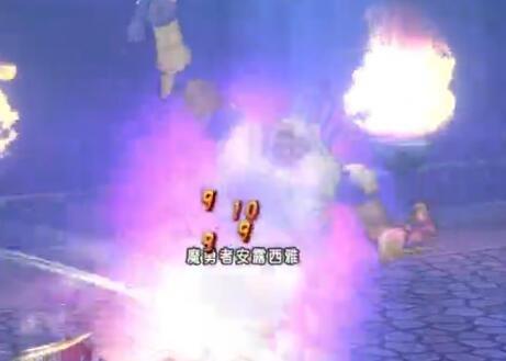 古兰泽朵拉王城攻略-虚假的世界4.jpg